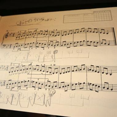 音階の練習