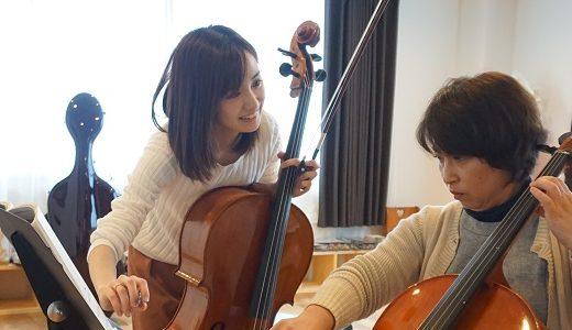 【ミュージック・ツリー教室(奈良・橿原)】チェロ教室 講師紹介