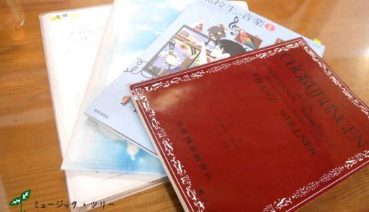 ピアノ教室生徒が、希望の音楽大学(学部)に合格しました。