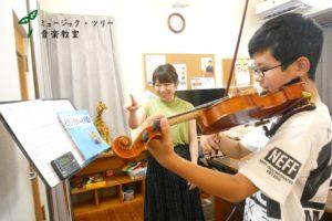 ミュージック・ツリー音楽教室バイオリンレッスン