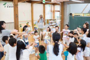 ミュージック・ツリー音楽教室第4回音楽合宿in曽爾