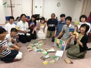 ミュージック・ツリー音楽教室(奈良・橿原)アンサンブル教室