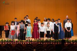 表彰式【ミュージック・ツリー音楽教室第15回定期コンサート】