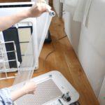 空気清浄機の清掃1