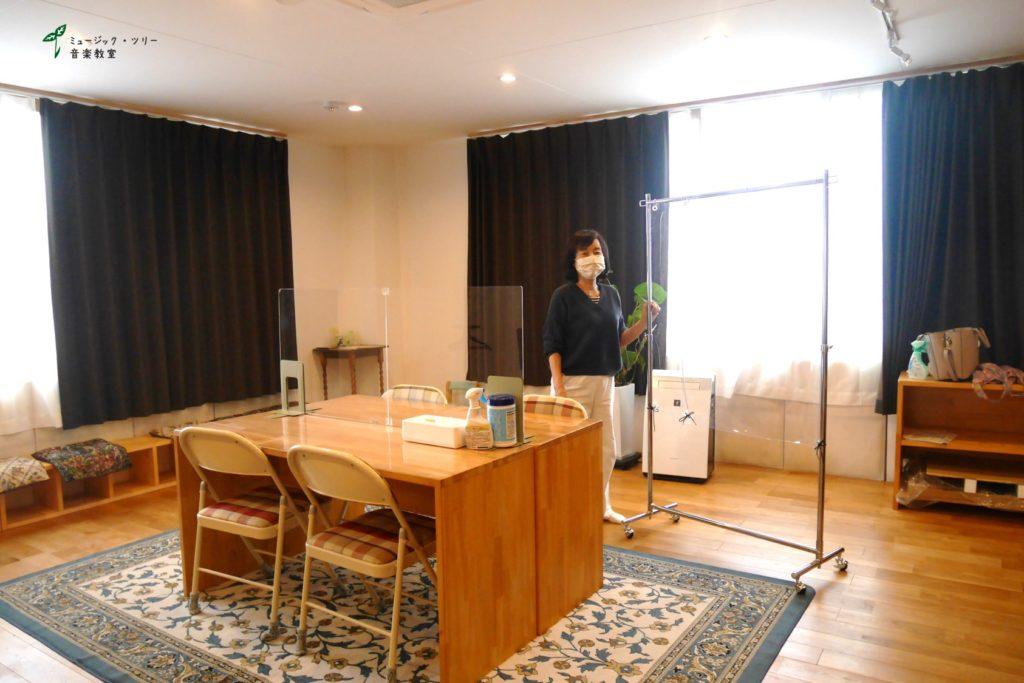 アクリル板ガード・ビニールカーテン2_コロナ対策_ミュージック・ツリー音楽教室(奈良橿原)