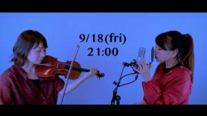 YUKIKA SONG PROJECT 第3弾