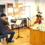 ミュージック・ツリー音楽教室(奈良橿原)チェロ教室