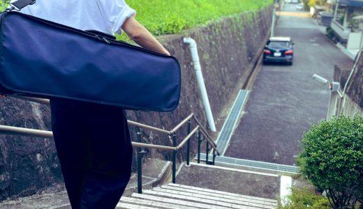 【手すり設置のお知らせ】白橿教室 外階段 | ミュージック・ツリー音楽教室