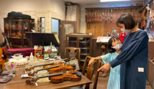【ヴァイオリン選定の様子】4/4フルサイズ